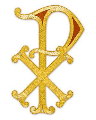 Cm Almy Gold Metallic Chi Rho Applique 803