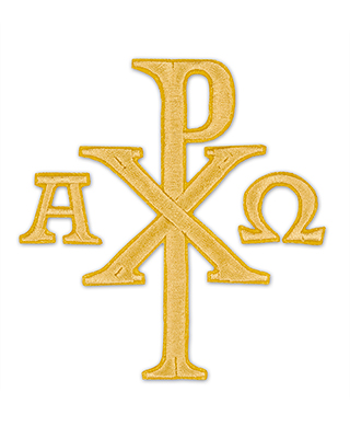 Cm Almy Silk Applique Chi Rho Alpha Omega 14